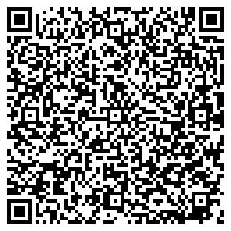 QR-код с контактной информацией организации 99 СТО, ЧП