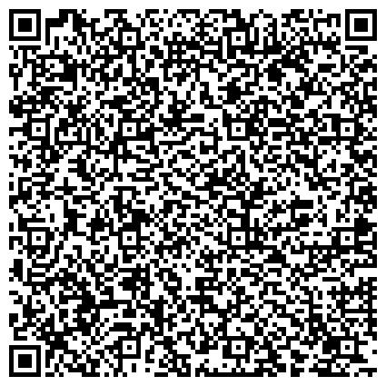 QR-код с контактной информацией организации Консалтинговая компания Школа Административного Управления Зиминой