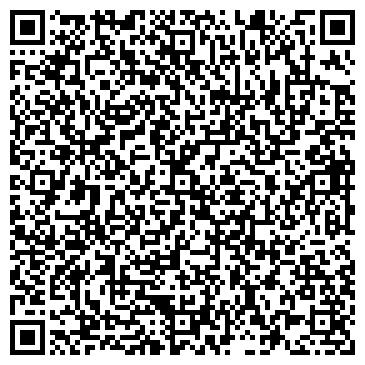 QR-код с контактной информацией организации ТЦ Натальи Махно