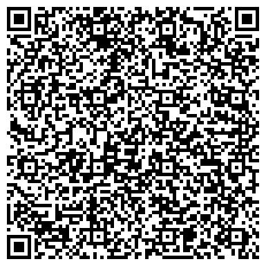 QR-код с контактной информацией организации Школа иностранных языков Daily, ООО
