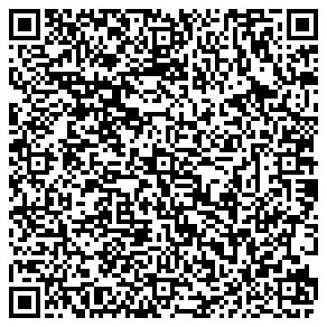 QR-код с контактной информацией организации Учебно-развивающий центр КУЛ, Субъект предпринимательской деятельности