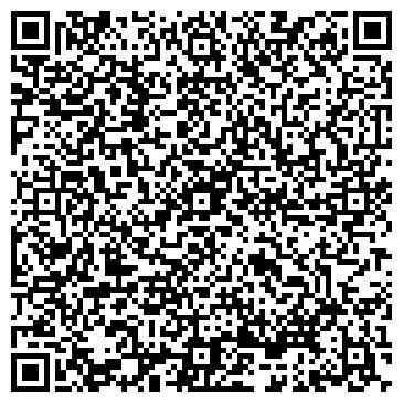 QR-код с контактной информацией организации Зарина, ЧП (Детский центр)