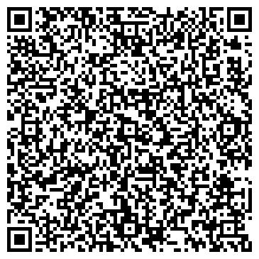 QR-код с контактной информацией организации Учебный Центр Космо-Трейд