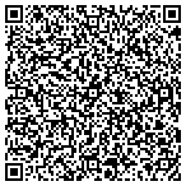 QR-код с контактной информацией организации Центр Развития Памяти, ООО
