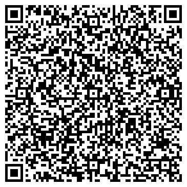 QR-код с контактной информацией организации Кадильников П. А., СПД
