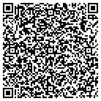 QR-код с контактной информацией организации Украина-Свит, ООО