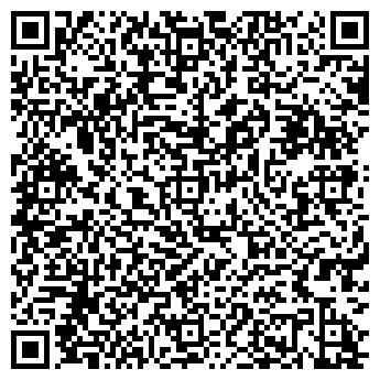 QR-код с контактной информацией организации Белый Мотылек, ООО