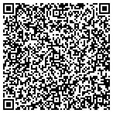 QR-код с контактной информацией организации Inspire studio / Инспайр студио, ООО