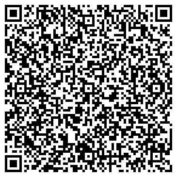QR-код с контактной информацией организации Академия развития лидеров