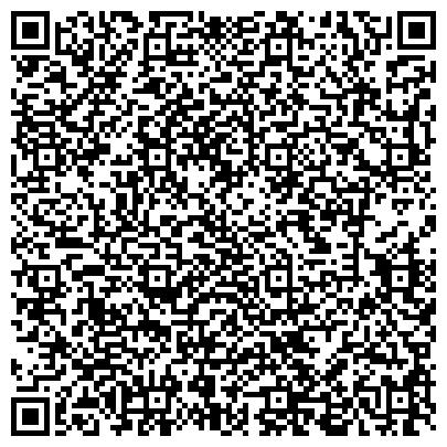 QR-код с контактной информацией организации Умные программы Агентства (Сapital Public Relations Agency), ООО