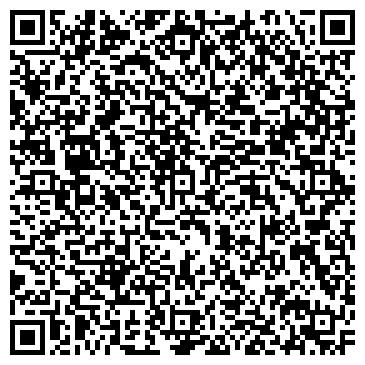 QR-код с контактной информацией организации Max Training, ООО