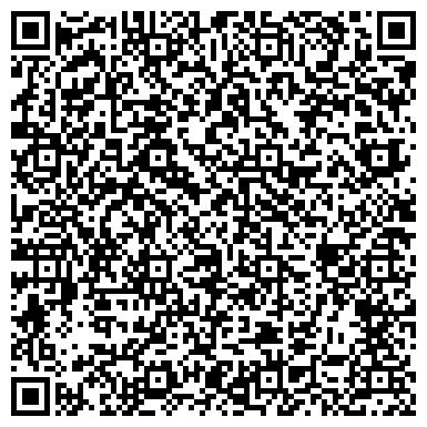 QR-код с контактной информацией организации Академия стиля и дизайна Андре Тан (Andre Tan), ООО
