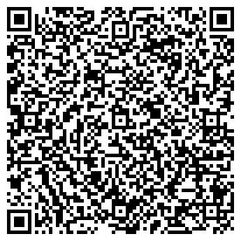 QR-код с контактной информацией организации Михаил Вейсберг, ЧП