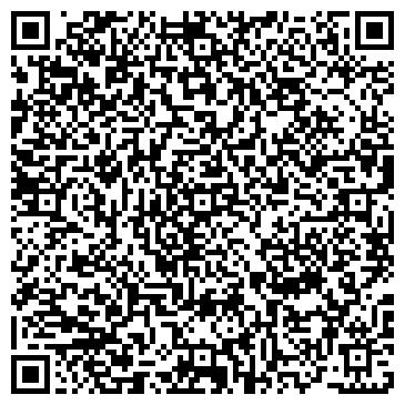 QR-код с контактной информацией организации Профи-Т, ООО