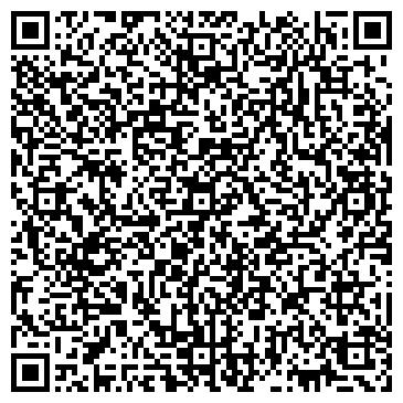 QR-код с контактной информацией организации Ап енд Гоу (Up & Go), ООО