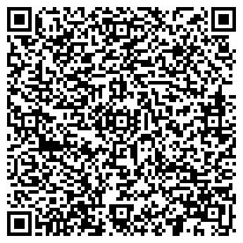 QR-код с контактной информацией организации Лидер ЦРБС, ООО