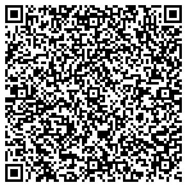 QR-код с контактной информацией организации Велл Эвент. ООО (Well Event)