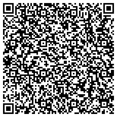 QR-код с контактной информацией организации Центр IT-обучения Перспектива - XXI век, ООО