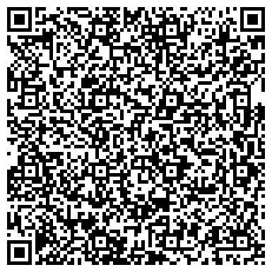 QR-код с контактной информацией организации Профессионал, Академия Безопасного Вождения , ЧП
