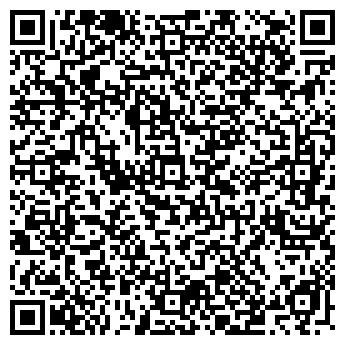 QR-код с контактной информацией организации Школа Огнехождения