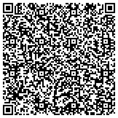 QR-код с контактной информацией организации Образовательный центр Успех-Днепр, ЧП