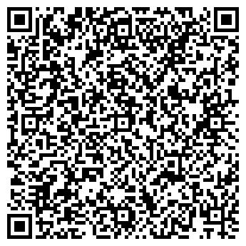 QR-код с контактной информацией организации Студия MWClub