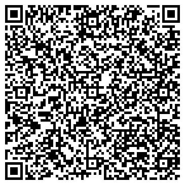 QR-код с контактной информацией организации Центр промальпинизма «Высотник»