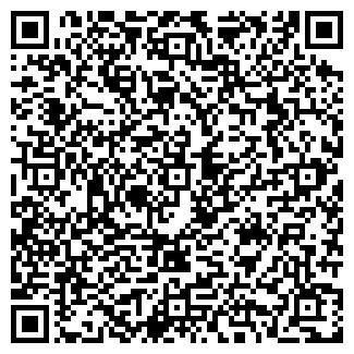 QR-код с контактной информацией организации Совместное предприятие CREATIVE PEOPLE