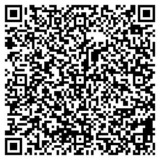 QR-код с контактной информацией организации Общество с ограниченной ответственностью МИК ООО