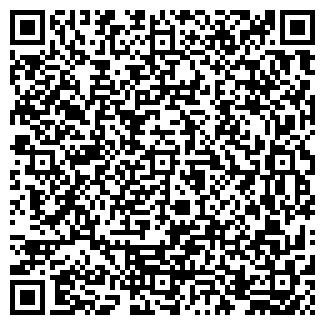 QR-код с контактной информацией организации Арда, ТОО