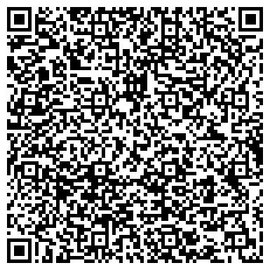 QR-код с контактной информацией организации Открытие, Центр психотехнологий, ТОО
