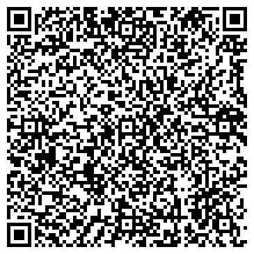 QR-код с контактной информацией организации Байзат ЛТД, ТОО