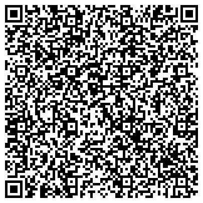 QR-код с контактной информацией организации Агентство бизнес решений Step & Grow (Степ энд Гроу), ТОО