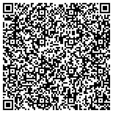 QR-код с контактной информацией организации Учебный центр Аргын, ТОО
