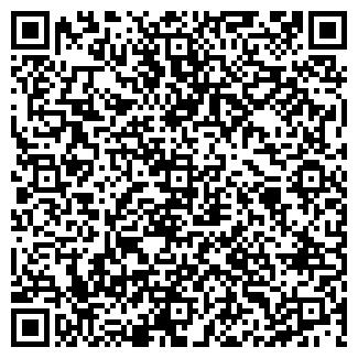 QR-код с контактной информацией организации ЕИППП, ТОО