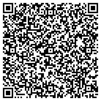 QR-код с контактной информацией организации ДАН-СТОМ