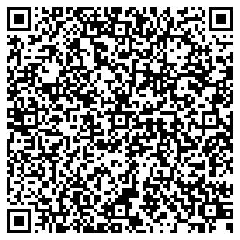 QR-код с контактной информацией организации Центр Знаний, ТОО