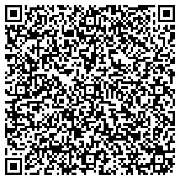 QR-код с контактной информацией организации Pep & Prosper (Пэп Энд Проспер), ТОО