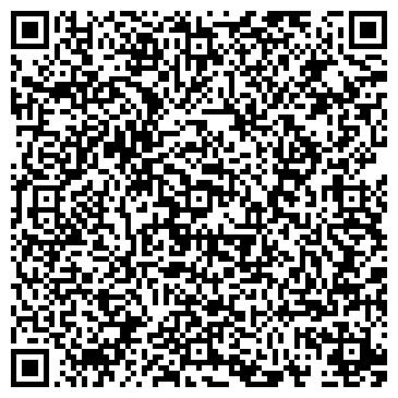 QR-код с контактной информацией организации Учебный Центр Лидер НС, ТОО