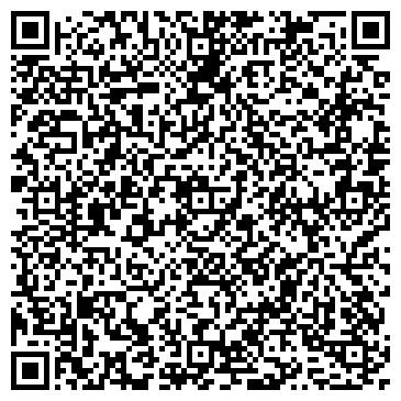 QR-код с контактной информацией организации BSL consulting (БСЛ Консалтинг), ТОО