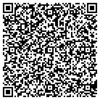 QR-код с контактной информацией организации Байтау Партнерс, ТОО