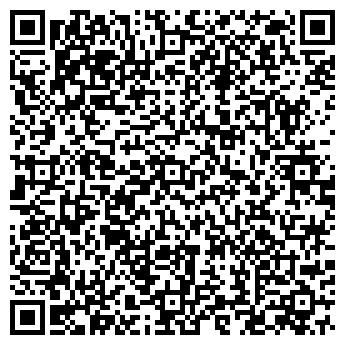 QR-код с контактной информацией организации Gold IQ (Голд Ай Кью), ТОО