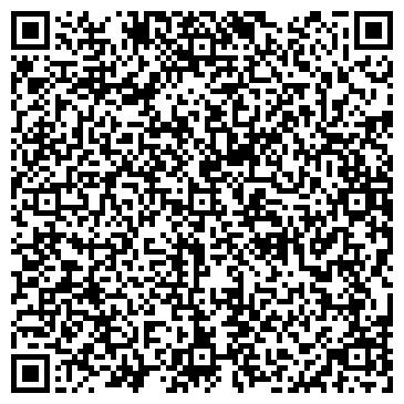 QR-код с контактной информацией организации Phaeton DC (Фаетон ДК), ТОО