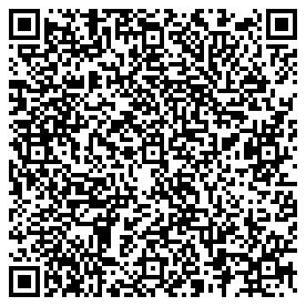 QR-код с контактной информацией организации Центр ВЭД, ТОО