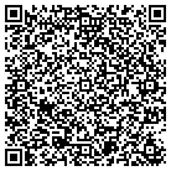 QR-код с контактной информацией организации Эквилия, ЦПКП
