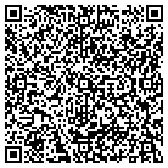 QR-код с контактной информацией организации Бахралинова А.С., ИП