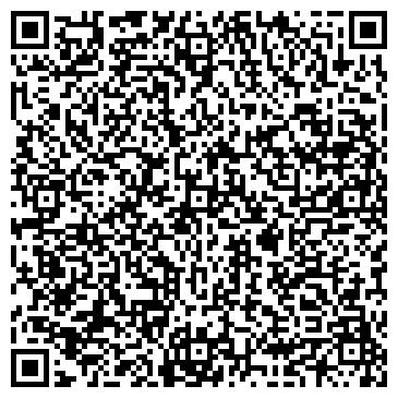 QR-код с контактной информацией организации Студия Айналайн, ТОО