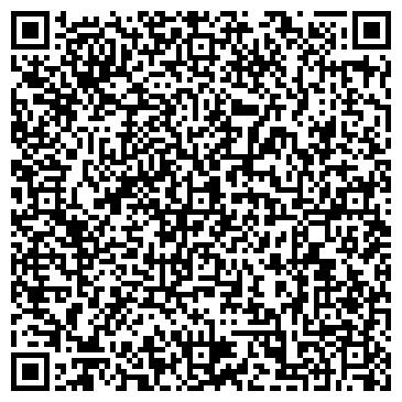 QR-код с контактной информацией организации My Way (Май Уэй), ИП