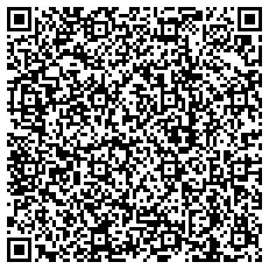 QR-код с контактной информацией организации ПЕРСОНАЛ УПРАВЛЕНИЯ, образовательный центр, ТОО