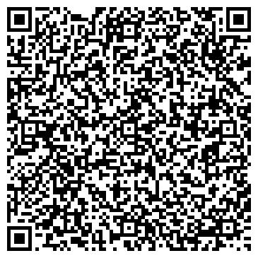 QR-код с контактной информацией организации Центр Я Елены Сюзевой, ТОО